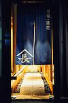 The entrance to a sushi restaurant in Fukuoka City, Japan.