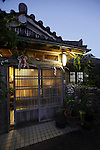 entrance of a traditional house, Ishigaki, Okinawa / entree d'une maison traditionnelle, Ishigaki, Okinawa
