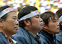 October 26, 2011, Tokyo, Japan - Farmers from across Japan attend the rally against Japan to take part in the Trans-Pacific Partnership (TPP) negotiations in Tokyo on Wednesday, October 26, 2011. Japan's government is trying to accelerate its decision on whether to join multilateral negotiations for a Pacific-wide trade pact. The TPP is a regional free trade agreement that would in principle eliminate all tariffs within the zone, including on farm products, which have been excluded from Japan's previous free trade deals. Thousands of Japanese farmers marched through central Tokyo to push the government not to join a TPP that will likely hit the nation's small farmers. (Photo by Natsuki Sakai/AFLO) [3615] -ty-