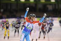 SCHAATSEN: HEERENVEEN: 16-01-2016 IJsstadion Thialf, Marathonschaatsen, Irene Schouten wint bij de dames, ©foto Martin de Jong