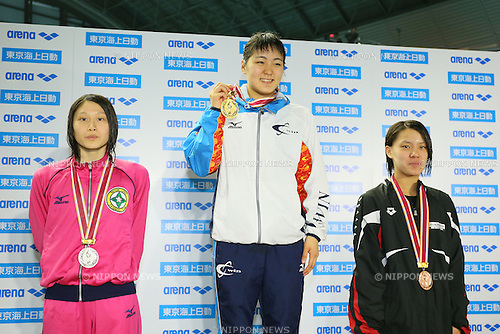 (L to R) <br /> Marina Furubayashi, <br /> Yuriko Saito, <br /> Airi Yamaguchi, <br /> MARCH 29, 2015 - Swimming : <br /> The 37th JOC Junior Olympic Cup <br /> Women's 200m Backstroke <br /> champion ship award ceremony <br /> at Tatsumi International Swimming Pool, Tokyo, Japan. <br /> (Photo by YUTAKA/AFLO SPORT)