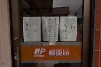 Messages at the  abandoned post office in Katsurao in rural Fukushima, Japan, Wednesday May 1st 2013