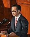 January 24, 2012, Tokyo, Japan - Motohisa Furukawa, Japan's state minister for Economic and Fiscal Policy, his policy speech as the ordinary session of the Diet convenes in Tokyo on Tuesday, January 24, 2012. (Photo by Natsuki Sakai/AFLO) AYF -mis-