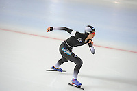SPEED SKATING: HAMAR: Vikingskipet, 04-03-2017, ISU World Championship Allround, 3000m Ladies, Miho Takagi (JPN), ©photo Martin de Jong