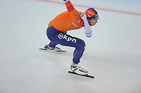 SPEED SKATING: HAMAR: Vikingskipet, 04-03-2017, ISU World Championship Allround, 500m Men, Jan Blokhuijsen (NED), ©photo Martin de Jong
