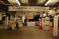 Campagne anti-Falungong par des groupes pro-Pékin.