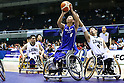 Wheelchair Basketball: Japan Wheelchair Basketball Championship - Miyagi Max - No Excuse