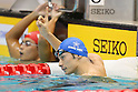 Ryosuke Irie, September 4, 2011 - Swimming : Ryosuke Irie celebrates after wining during the Intercollegiate Swimming Championships, men's 100m Backstroke final at Yokohama international pool, Kanagawa. Japan. (Photo by Yusuke Nakanishi/AFLO SPORT) [1090]