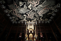 A stunning painting of twin dragons commemorates Kennin-ji Temple's 800th anniversary and was installed in 2002, Kyoto, Japan.