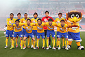 Vegalta Sendai Team Group Line-up (Vegalta), .March 17, 2012 - Football / Soccer : .2012 J.LEAGUE Division 1, 2nd Sec .match between Yokohama F Marinos 0-2 Vegalta Sendai .at NISSAN Stadium, Kanagawa, Japan. .(Photo by Daiju Kitamura/AFLO SPORT) [1045]