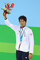 Ryosuke Irie (JPN), AUGUST 16, 2011 - Swimming : The 26th Summer Universiade 2011 Shenzhen Men's 50m Backstroke at Natatorium of Universiade Center, Shenzhen, China. (Photo by YUTAKA/AFLO SPORT) [1040]