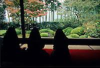 Hosen-in Kyoto photos