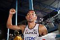 Japanese Sports Stars