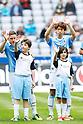 Football/Soccer: Bundesliga - TSV 1860 Munchen 0-3 Karlsruher SC
