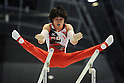 Kohei Uchimura (JPN),JULY 3rd, 2011 - Artistic Gymnastics :Japan Cup 2011 Men's Individual All-Around Parallel Bars at Tokyo Metropolitan Gymnasium in Tokyo, Japan. (Photo by AZUL/AFLO)