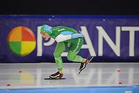 SCHAATSEN: HEERENVEEN: 19-11-2016, IJsstadion Thialf, KNSB trainingswedstrijd, Janine Smit, ©foto Martin de Jong