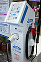 May 131, 2012, Tokyo, Japan - A electric car charge station. The Smart Grid Exhibition and Automotive Next Industry Fair 2012 shows the next generation of vehicles and manufacturing working with eco energy, from May 30th. to June 1st. at Tokyo Big Site.