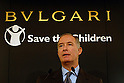 Bvlgari and Save the Children campaign