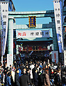 January 4, 2012, Tokyo, Japan - A huge crowd visits Kanda Shrine in downtown Tokyo on Wednesday, January 4, 2012, on the traditional first business day of the new year.  (Photo by Natsuki Sakai/AFLO) [3615] -mis-