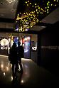 Hikari The Wonder of Light Exhibition