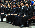 February 8, 2012, Tokyo, Japan - Some 1,500 students from various professional school in the Tokyo metropolitan area atttend a send-off rally on Wednesday, February 8, 2012..Although Japans jobless rate in December 2011 improved 0.1 point from November to 4.6 percent, still 2.75 million Japanese are jobless. An estimated 203,000 students are due to graduate professional schools in March, of which roughly 52 percent have found some kind of jobs or another, according to the government stats. (Photo by Natsuki Sakai/AFLO) AYF -mis-.