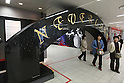May 12, 2010 - Tokyo, Japan - Visitors exit the 'Michael Jackson - The official Lifetime Collection' exhibition, in a hall at the foot of Tokyo Tower, Tokyo, Japan, on May 12, 2010. More than 280 items of Michael Jackson memorabilia including crystal-studded gloves and favorite 1967 Rolls Royce are on display until July 4.  (c) MICHAEL JACKSON ESTATE..