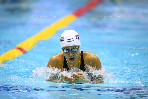 Miho Teramura (JPN), <br /> OCTOBER 26, 2016 - Swimming : FINA Swimming World Cup Tokyo <br /> Women's 100m Individual Medley Final <br /> at Tatsumi International Swimming Pool, Tokyo, Japan. <br /> (Photo by AFLO SPORT)
