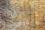 Ancient hieroglyphs in the Oscar Film Studios of Ouarzazate, Morocco.