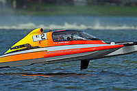 2015 Orange Cup Regatta