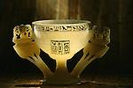 Alabaster vessel, Tutankhamun