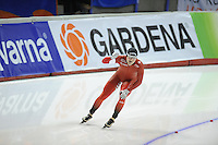 SPEED SKATING: CALGARY: Olympic Oval, 08-03-2015, ISU World Championships Allround, Sverre Lunde Pedersen (NOR), ©foto Martin de Jong