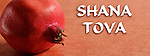 Facebook Cover - Rosh Hashanah Greetings