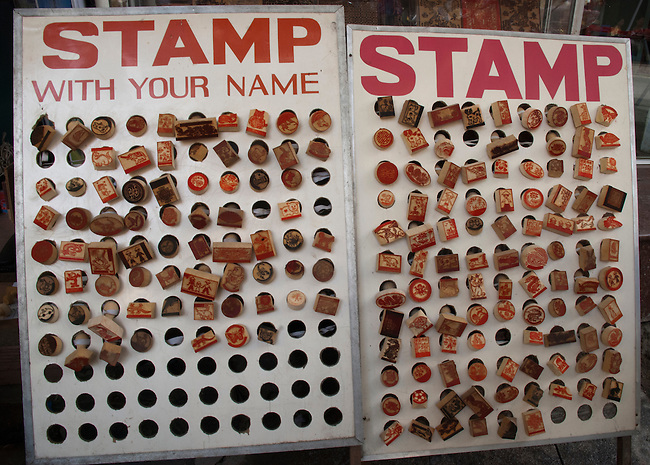 Hanoi, Vietnam, hand carved wooden stamps photo taken July 2008.