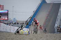 crash<br />