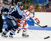 Jeffrey Marshall (Maine - 7), Luke Popko (BU - 26) - The Boston University Terriers defeated the University of Maine Black Bears 1-0 (OT) on Saturday, February 16, 2008 at Agganis Arena in Boston, Massachusetts.