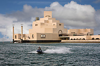 Doha, Qatar.  Islamic Art and Architecture