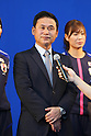 Norio Sasaki (JPN), DECEMBER 26, 2011 - Football / Soccer : Japan National Team Official Uniform Announcement Press conference at Saitama Super Arena, Saitama, Japan. (Photo by YUTAKA/AFLO SPORT) [1040]