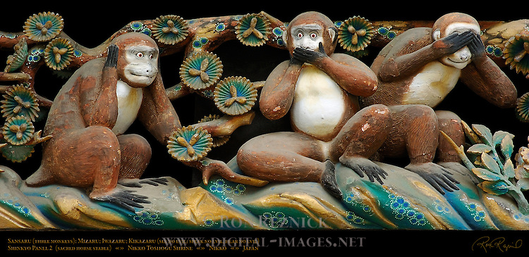 Sansaru Three Monkeys See no Evil Speak no Evil Hear no Evil Sculpture Panel clip Hidari Jingoro Tanyu School Mitsuda-e Nikko Toshogu Shrine Nikko Japan