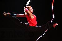 2006 Deriugina Cup - Rhythmic Gymnastics