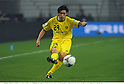 Koki Mizuno (Reysol),.DECEMBER 8, 2011 - Football / Soccer :.FIFA Club World Cup Playoff match for Quarterfinals match between Kashiwa Reysol 2-0 Auckland City FC at Toyota Stadium in Aichi, Japan. (Photo by Takamoto Tokuhara/AFLO)