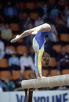 Hana Ricna of Czechoslovakia performs on balance at 1985 European Championships in women's artistic gymnastics at Helsinki, Finland in late April, 1985.  Photo by Tom Theobald.
