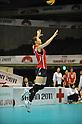 Hwang Youn-Joo (KOR), November 17 2011 - Volleyball : .FIVB Women's World Cup 2011, 4th Round .match between Dominican Republic 3-2 Korea .at Tokyo Metropolitan Gymnasium, Tokyo, Japan. .(Photo by Atsushi Tomura/AFLO SPORT) [1035]