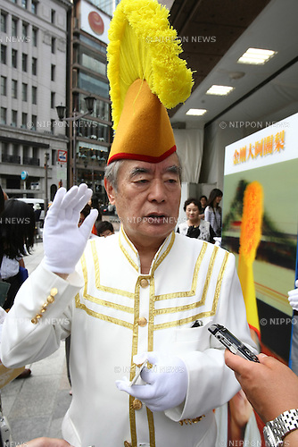 July 2, 2010 - Tokyo, Japan - Candidate for the July 11 Upper House elections Yoshiro Nakamatsu delivers a campaign speech in Ginza district, Japan, Tokyo on July 2, 2010. Also known as Dr. NakaMats, the Japanese inventor claims to hold the world record for number of inventions with over 3,200, including the floppy disk, the CD, the DVD, the digital watch, Cinemascope, and the taxicab meter.