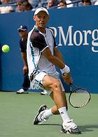 Nikolay Davydenko (RUS) (8) against Robin Soderling (SWE) (12) in the fourth round. Soderling beat Davydenko 7-5 3-6 6-2 - Davydenko retired..International Tennis - US Open - Day 8 Mon 07 Sep 2009 - USTA Billie Jean King National Tennis Center - Flushing - New York - USA ..© Frey Images, Barry House 20-22 Worple Road, London, SW19 4DH..Tel - +44 208 947 0100.Cell - +44 7843 383 012