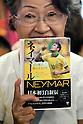 Neymar Jr. Arrives in Japan