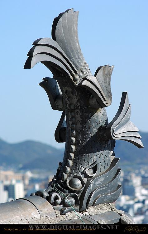 Himeji Castle Shachihoko mythical tiger-headed carp roof tile Shirasagi-jo White Heron Castle Himeji Japan