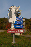 """A signpost in Kuzumaki advertising local dairy and wine products. Kuzumaki in Northern Japan bills itself as a town of """"Milk, wine and clean energy"""". The 8000 population town has little local industry so Kuzumaki invited Japanese companies to set up wind, solar and biogas generating plants."""