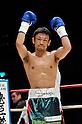 Satoshi Hosono (JPN), DECEMBER 31, 2011 - Boxing : Satoshi Hosono of Japan before the WBA featherweight title bout at Yokohama Cultural Gymnasium in Kanagawa, Japan. (Photo by Hiroaki Yamaguchi/AFLO)