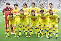 Montedio Yamagata team group line-up, APRIL 30, 2012 - Football : 2012 J.LEAGUE Division 2 between Tokyo Verdy 0-2 Montedio Yamagata at Ajinomoto Stadium, Tokyo, Japan. (Photo by Atsushi Tomura /AFLO SPORT) [1035]
