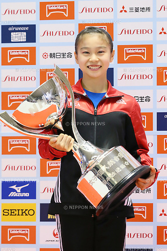 Aiko Sugiyama, <br /> MAY 17, 2015 - Artistic Gymnastics : <br /> The 54th NHK Cup <br /> Individual All-Around <br /> Award Ceremony <br /> at Yoyogi 1st Gymnasium, Tokyo, Japan. <br /> (Photo by YUTAKA/AFLO SPORT)